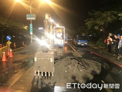 台南連日豪2處路面塌陷4人受傷