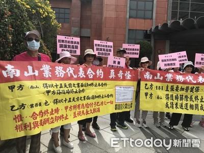 林岱樺:南山人壽濫訴給工會負擔