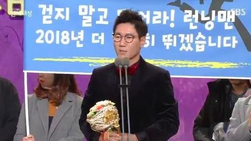 ▲池錫辰去年得獎時,曾透露爸媽身體不好。(圖/翻攝自SBS)