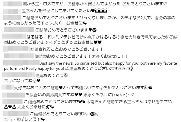 ▲▼木南晴夏官方社群網站湧入祝福留言。(圖/翻攝自木南晴夏IG、推特)