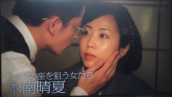 ▲▼玉木宏、木南晴夏證實要結婚。(圖/翻攝自日網、推特)