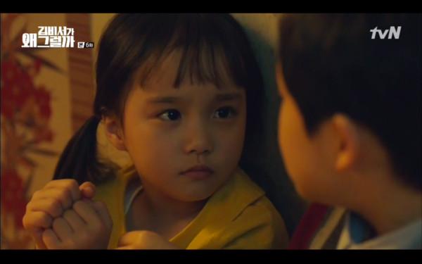 ▲▼金秘書追問小時候被誘拐的事,但李英俊說「不是我,是哥哥」。(圖/翻攝自tvN)
