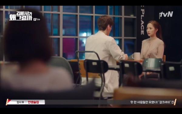▲▼李成延自白小時候被弟弟欺負、霸凌。(圖/翻攝自tvN)