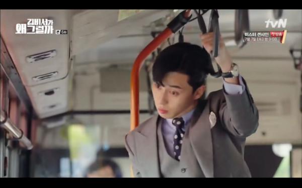 ▲▼雷/《金秘書為何那樣》朴敘俊、朴敏英(圖/翻攝自tvN)