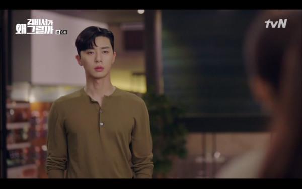 ▲李英俊告白「因為妳是金秘書」。(圖/翻攝自tvN)