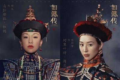 清朝皇后貴妃必備「6個耳洞」 下輩子也要當女生戴滿金銀珍珠