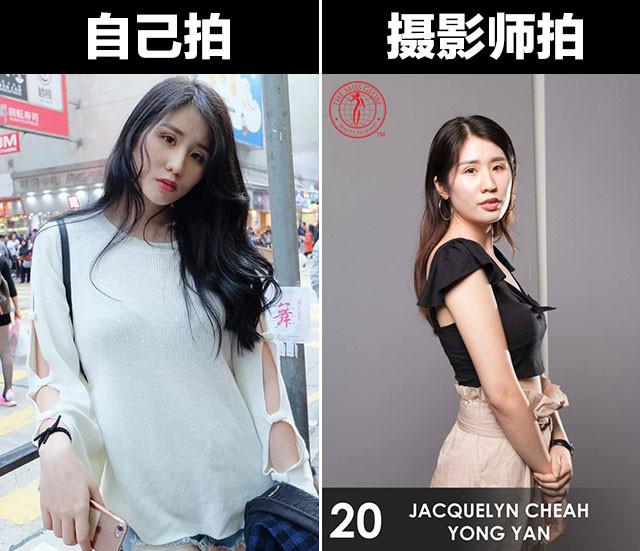 大檸檬用圖(圖/翻攝自臉書)