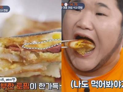 「蛋餅沾番茄醬」才是絕配!韓綜大篇幅介紹台式早點 主持人吃不停