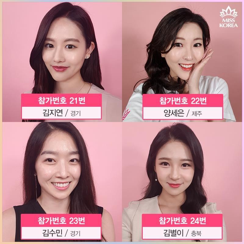 ▲▼2018南韓小姐選美大賽的50位佳麗。(圖/翻攝自미스코리아 Miss Korea臉書粉絲專頁)