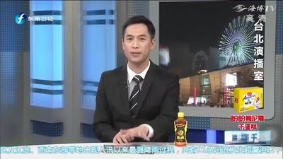 大陸記者來台遭拒 黃智賢曝真相