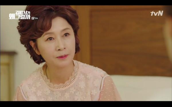 ▲▼媽媽發現金微笑是陪著兒子一起被關的另一個小孩。(圖/翻攝自tvN)