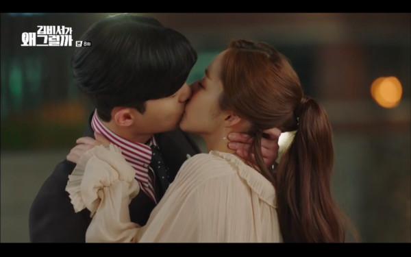 「金秘書為何那樣 接吻」的圖片搜尋結果