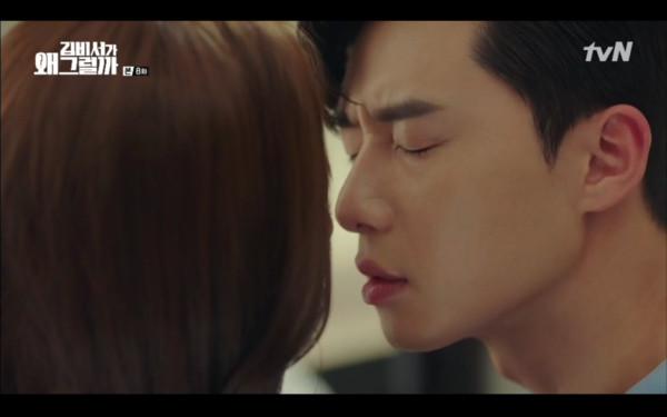 ▲▼李英俊第二次試圖接吻失敗。(圖/翻攝自tvN)