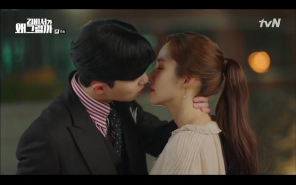 ▲▼雷/《金秘書》終於有進展! 朴敘俊寵溺回吻⋯劇迷暴動(圖/翻攝自tvN)