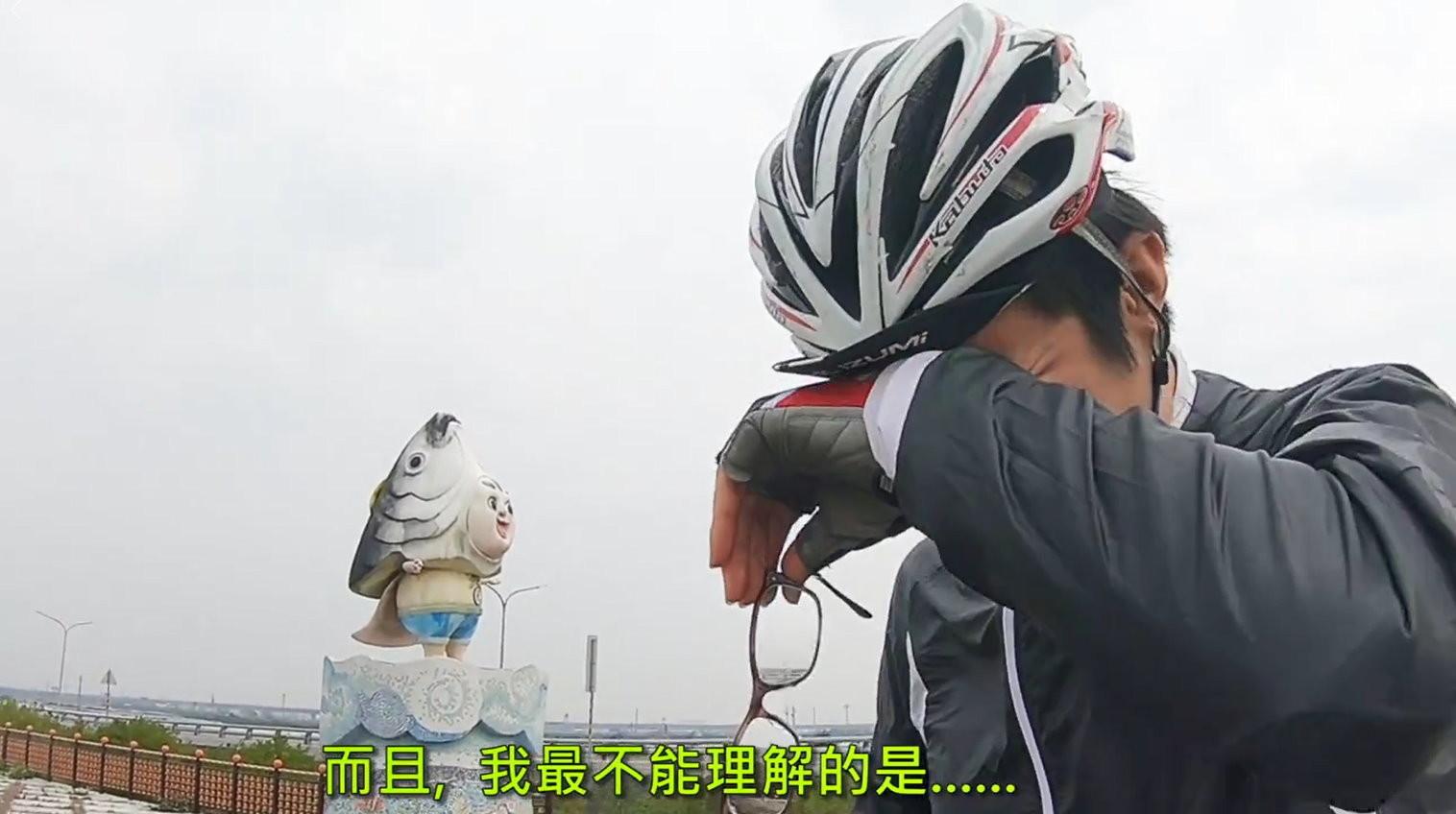 「虱目魚小子」。(圖/翻攝「色色的日本人的歐吉桑」臉書)