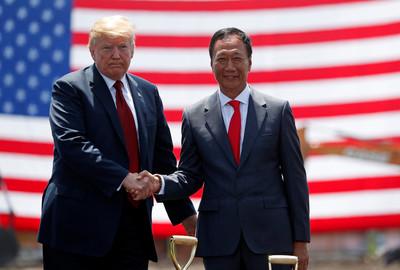 獨/郭台銘將赴白宮見美國總統川普