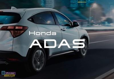 Honda用副廠零件主動安全恐失效