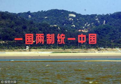 習近平首提探索一國兩制台灣方案