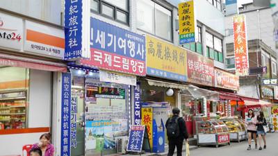 想到韓國過生活?搞懂「韓國夢」圓夢三簽證 留學免錢還有生活費