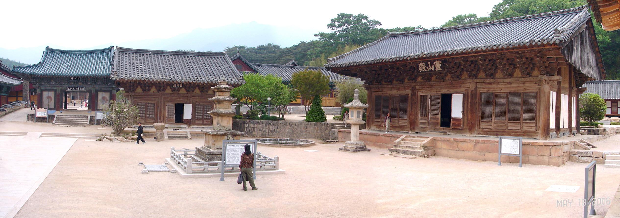 ▲▼南韓通度寺(圖/翻攝自維基百科)