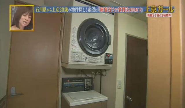 大檸檬用圖(圖/翻攝自日本テレビ)