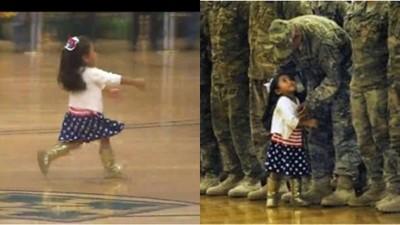 駐軍在外9個月歸國 儀式到一半2歲小女孩衝出抱大腿...爸爸我想你了