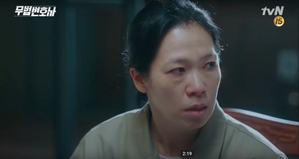 ▲南順子選擇說出真相。(圖/翻攝自tvN)