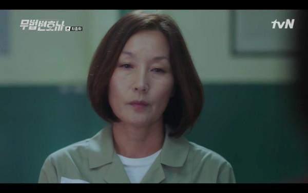▲車文淑伏法。(圖/翻攝自tvN)