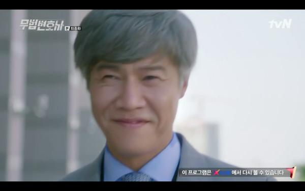 ▲▼《武法律師》雙人組最後跟著檢察官一起破案(圖/翻攝自tvN)