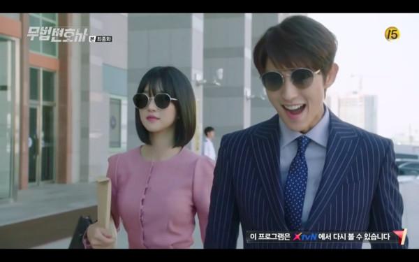 ▲▼雷/《武法律師》(圖/翻攝自tvN)