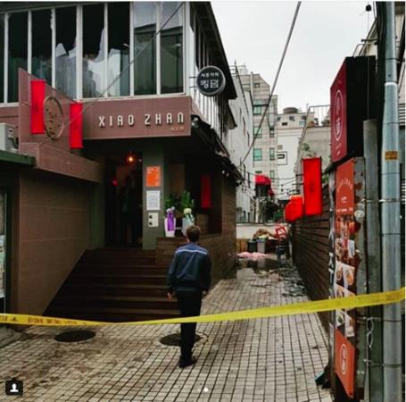 ▲▼前Super Junior成員Henry(劉憲華)在江南區經營台式餐廳「小站」發生火警。(圖/翻攝自小站IG)