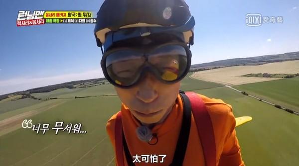 ▲《RM》劉在錫站機頭飛行淚崩 懲罰下個輪光洙當場嚇傻。(圖/翻攝自愛奇藝)
