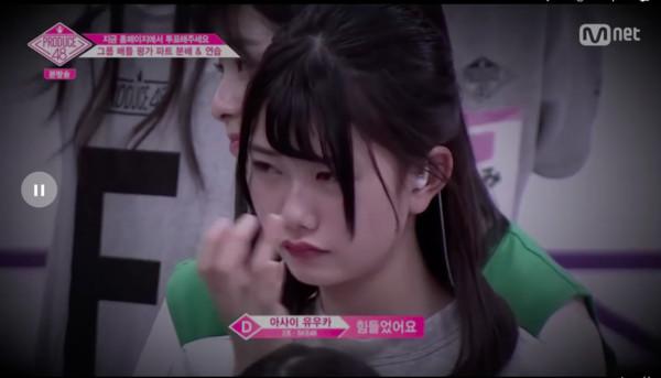 ▲▼《Produce 48》千葉惠里「直拍」衝上韓網第一。(圖/翻攝自YouTube)