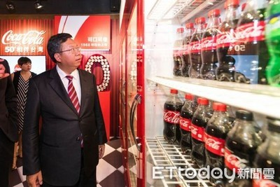 「可口可樂」在台50周年特展 網路或電話預約免費參觀