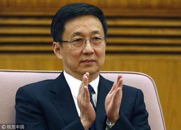 韓正見林鄭月娥 要求認真落實「完善香港選舉制度」決定 | ETtoday