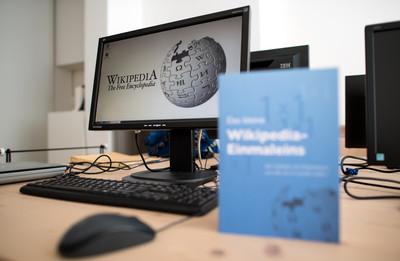 政府封維基百科2年 土耳其最高法院判違反言論自由