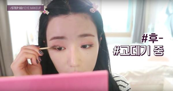 ▲▼ Apink普美改當網紅! 靠一招素顏化出「洋娃娃睫毛」。(圖/翻攝自Youtube)