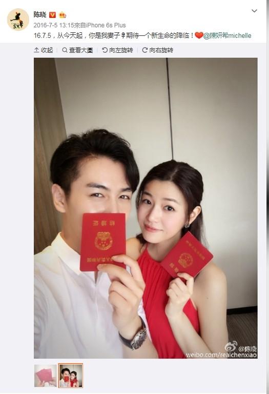 ▲▼陳曉2年前生日,發表和陳妍希結婚領證的喜訊。(圖/翻攝自陳曉微博)