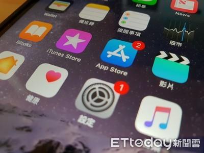 部分iOS版App 暗中側錄用戶操作過程