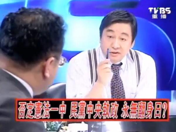 陳揮文,陳菊,2100掏新聞,白賊菊,TVBS新聞台,林國正,李濤,李艷秋
