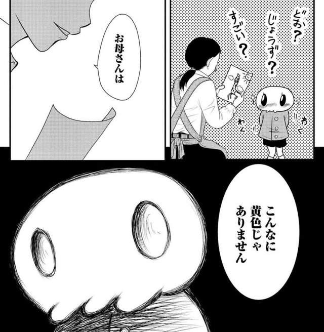 大檸檬用圖(圖/翻攝自youngaceup)