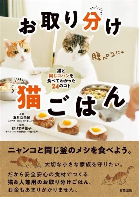 大檸檬用圖(圖/翻攝自ねとらぼ)