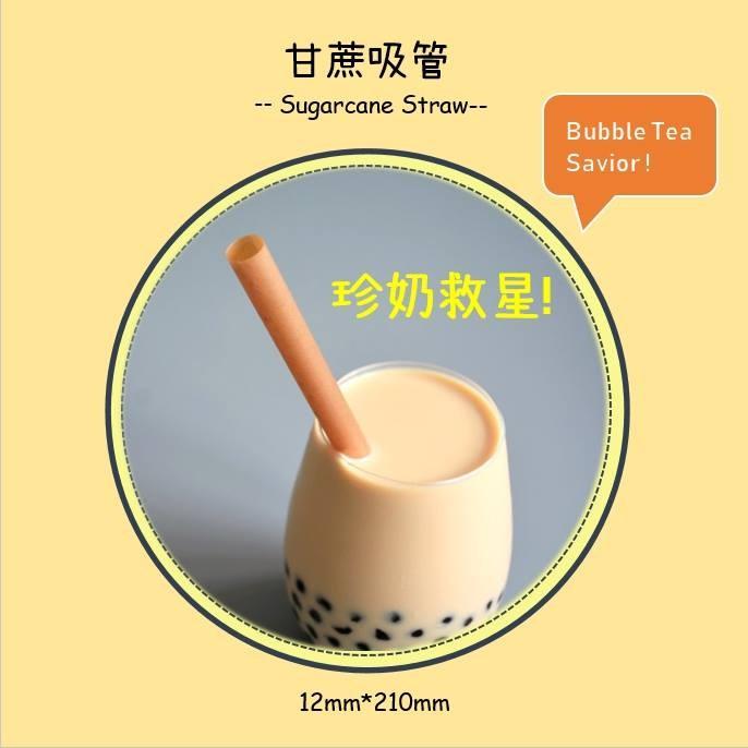 ▲甘蔗渣吸管獲得專利。(圖/翻攝自「100%植」臉書)