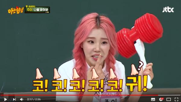 珠伊大方坦承拿耳軟骨墊鼻樑。(圖/翻攝自Youtube/JTBC Entertainment)