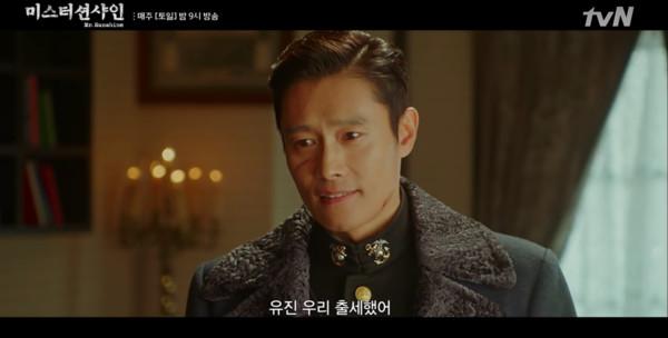 ▲李秉憲睽違9年演戲劇。(圖/翻攝自tvN)