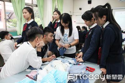 廢布料再利用!長女學生縫製虱目魚旗