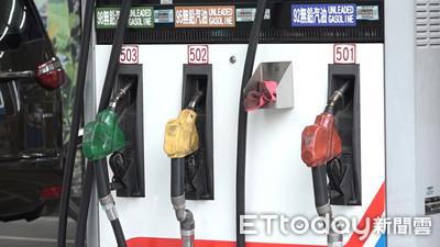 油價飆上4年新高 學者:還有可能再上漲