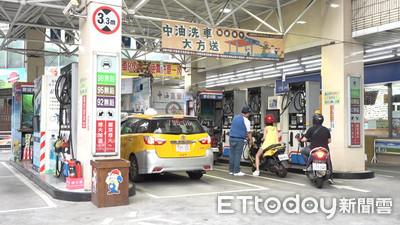 油價創47個月新高!中油明起汽柴油每公升漲0.5元