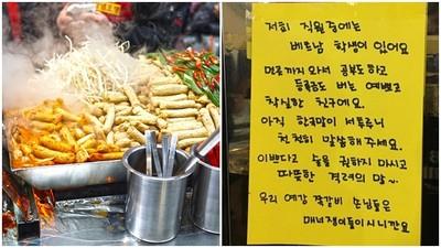 一張公告感動留學生 怕越南工讀生不上手 南韓暖老闆要客人講慢點