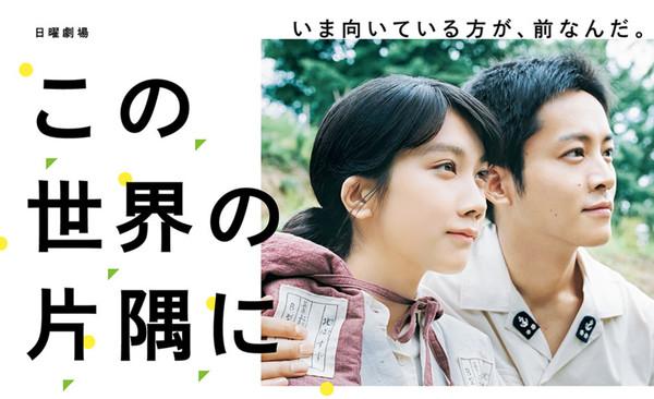 ▲▼2018夏季日劇。(圖/翻攝自推特、日劇官網)